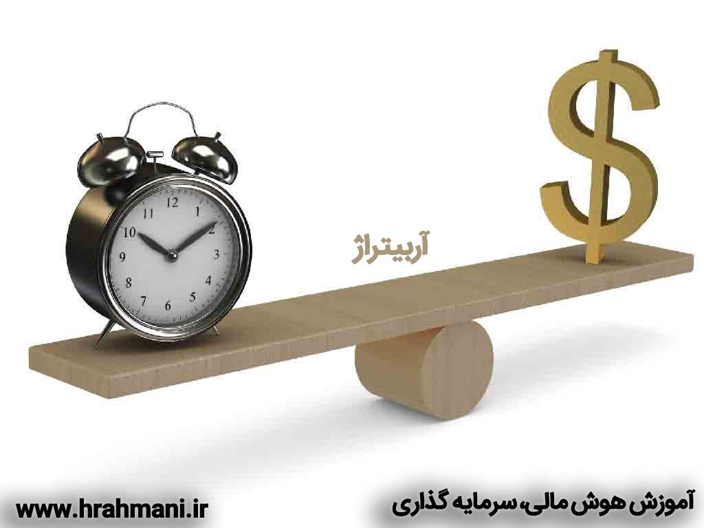 آربیتراژ ارز