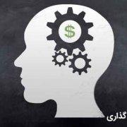 هوش اقتصادی