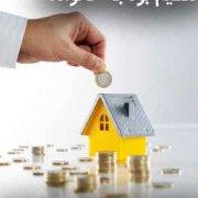 تنظیم بودجه خانواده