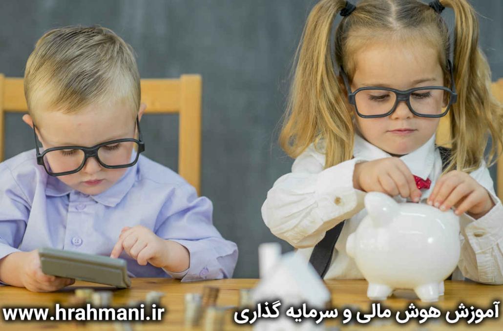 توضیح پول به کودک