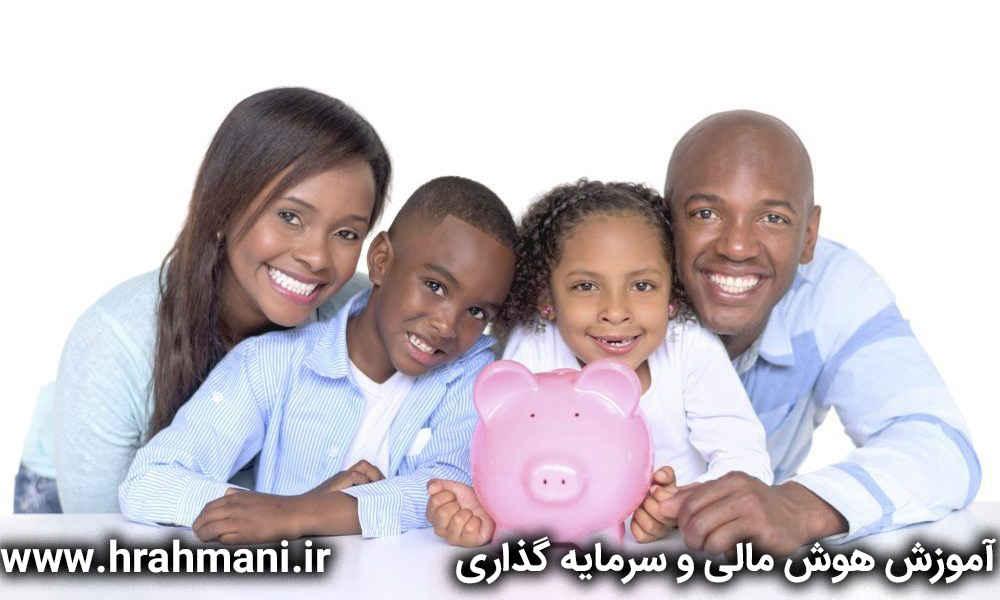 مالی شخصی کودک